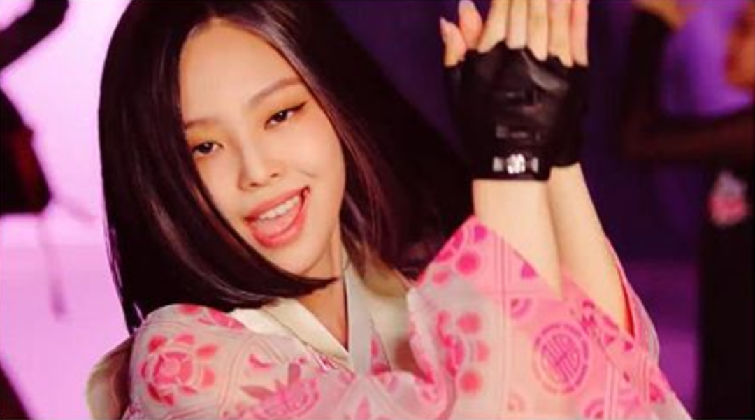 "Also CHANEL! Introducing the fashion that BLACKPINK Jennie wore in ""How You  Like That"" !! 